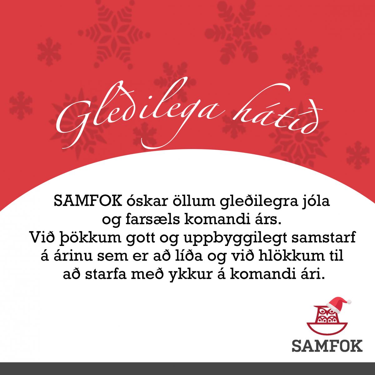 Jólakort SAMFOK 2018